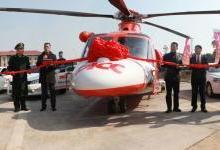 湖南高速引入医疗直升机