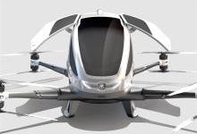 自动驾驶载人飞行器在广州试飞成功