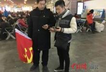 """襄阳移动""""四措""""并举 保春节通信畅通"""
