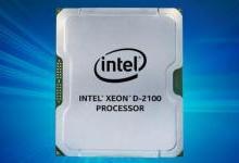 英特尔首发边缘计算芯片 采用加密技术