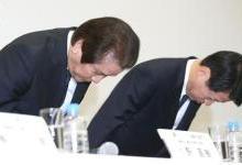 日本三菱材料三家子公司篡改质检数据 社长道歉