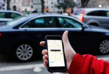 Uber向谷歌支付2.45亿美元达成和解