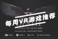 VR版刺客信条 带你回到黑暗中世纪