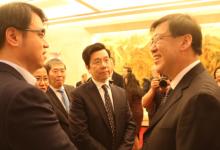 北京前沿国际人工智能研究院成立