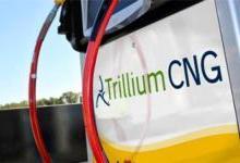 Trillium CNG将在加州建燃料电池客车氢加注站