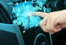 工信部将加速推进智能网联汽车等标准
