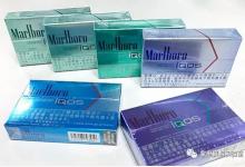 扒一扒时下风靡的IQOS电子烟