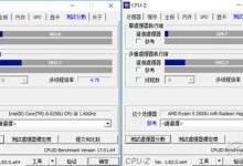 锐龙5 VS Core i5,旗鼓相当还是单方吊打?