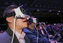 苹果携手LG投资OLED制造商 或用于VR/AR设备