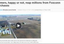 富士康投建美国面板厂 征地补偿让农民变百万富翁