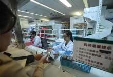 北京近30家医院安装人脸识别系统