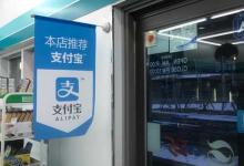 平昌奥运会移动支付促当地消费升级