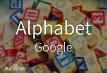 Alphabet 获利逊,Google CEO:Q4 硬件出货量呈现倍增
