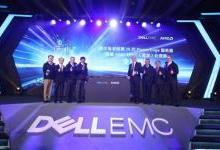 AMD与Dell EMC合作,推出搭载EPYC芯片的高效能第十四代PowerEdge服务器