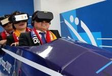 这是您的2018平昌冬奥会VR观看指南