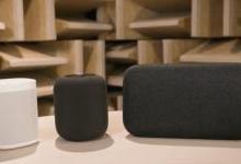Google Home Max及Sonos One音质好于HomePod