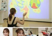 亚迪电子凭热成像和雷达技术进军医疗界
