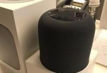 苹果HomePod开始全球发货:澳洲拔得头筹