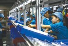 宜联科技构建激光打印产业新生态