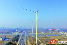 国内首个140米钢塔筒风电项目投运