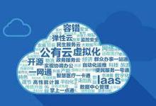 云计算时代,如何对单个云平台的成本进行分配和管理?