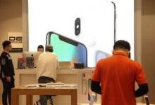 苹果新iPhone支持无线充电和3D传感功能