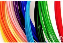 线材专用3D打印机设置的数据库