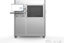 Nano Dimension推出可在线3D打印产品服务