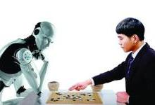 深度学习成人工智能安全软肋 潜在风险不容忽视