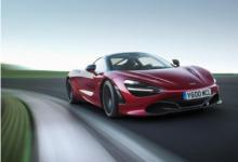迈凯伦将配置自动驾驶功能及混动动力系统