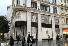 维也纳首家苹果Apple Store于2月24日开业