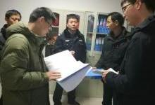 邓州公安局调研视频监控建设应用工作