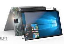多家运营商将售基于骁龙处理器Win10 PC