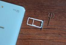 iSIM新技术:今后不再需要实体SIM卡