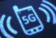 提前一年 中移动2019年底可提供5G服务