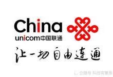 苹果手表最大亮点:支持中国联通eSIM