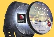 高通两年未更新智能手表芯片