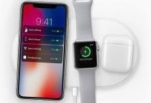 苹果无线充电器AirPower来了,可对iPhone进行无线充电