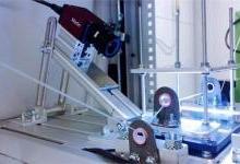 机器视觉行业发展趋势分析