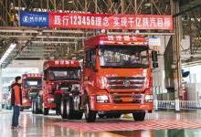 西安工业发展新引擎 推动作用逐步显现