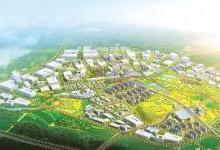 惠州产业园首个韩企项目 建半导体设备