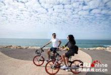 摩拜单车与共享汽车公司合作 入局以色列市场