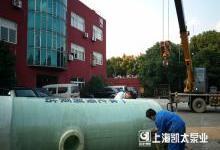 上海凯太一体化预制泵站 推动泵业发展