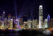 负债7000万元港币 乐视在香港的公司被下令清盘