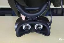 3998元的3Glasses 蓝珀S2 MR头显值不值得买?