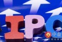 """四大行业独角兽可""""富士康模式"""" IPO即报即审"""