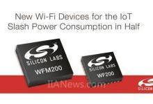Silicon Labs推出使功耗减半的新型IoT Wi-Fi器件