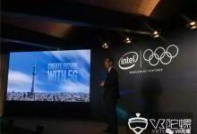 5G唱主角,VR视频直播将迎爆发