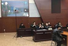 全国首次!庭审用VR还原凶案现场