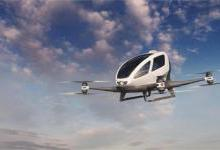 波音CEO:十年内自驾飞行器飞满城市上空